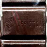 Кувертюр какао лукс - 500гр. От Секрето 13 ЕООД