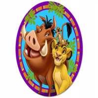 Фото декор за торта - Цар Лъв От Секрето 13 ЕООД