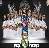 Фото декор за торта - Реал Мадрид (Real Madrid) От Секрето 13 ЕООД